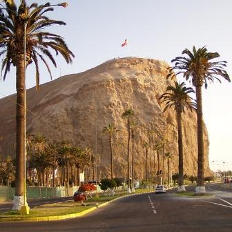 Туры в антофагасту чили